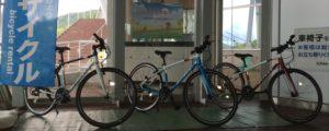 rentacycle02